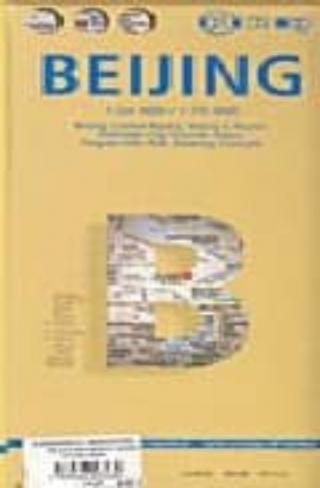 Beijing (1:24.000/1:75.000)