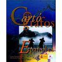 Cartógrafos españoles
