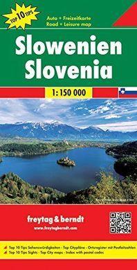 Slovenia (1:150.000)