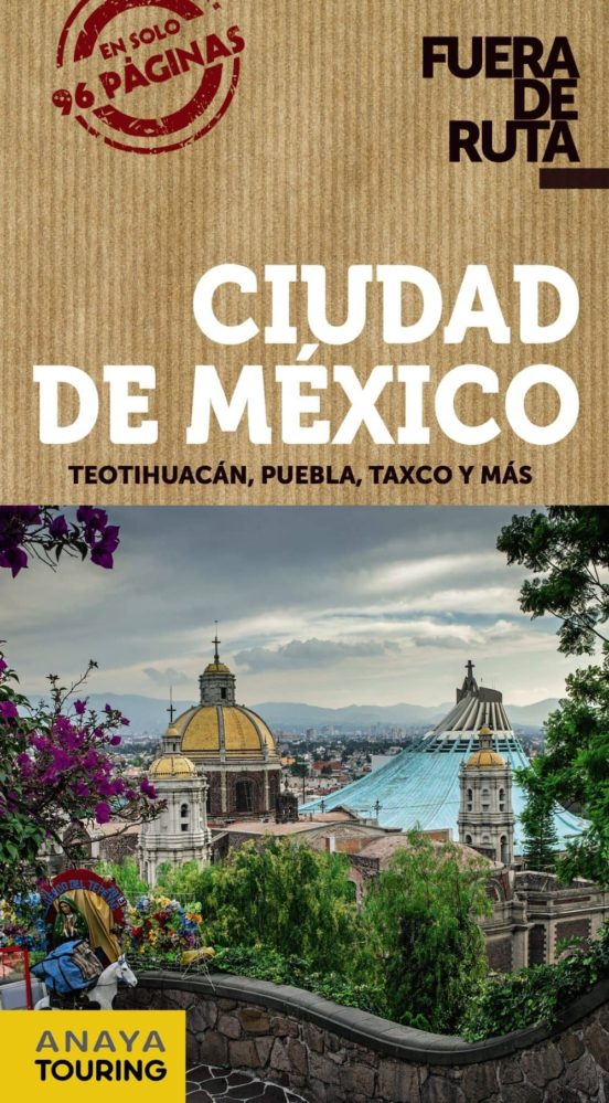 Ciudad de México Fuera de Ruta 2017