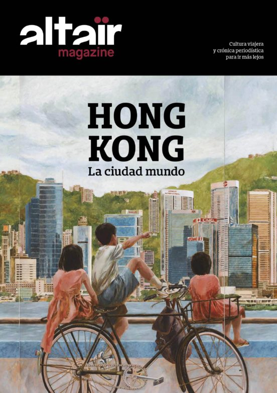 Magazine Hong Kong 07. La ciudad mundo