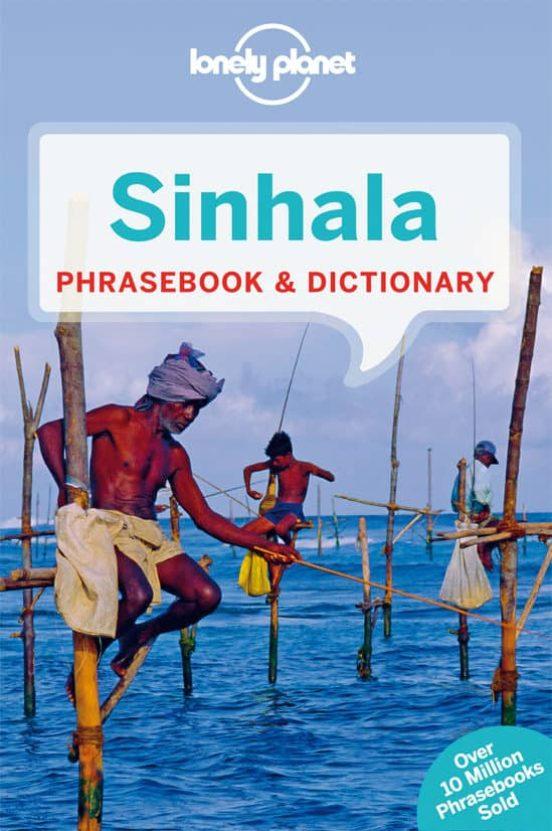 Sinhala (Sri Lanka) Phrasebook & Dictionary