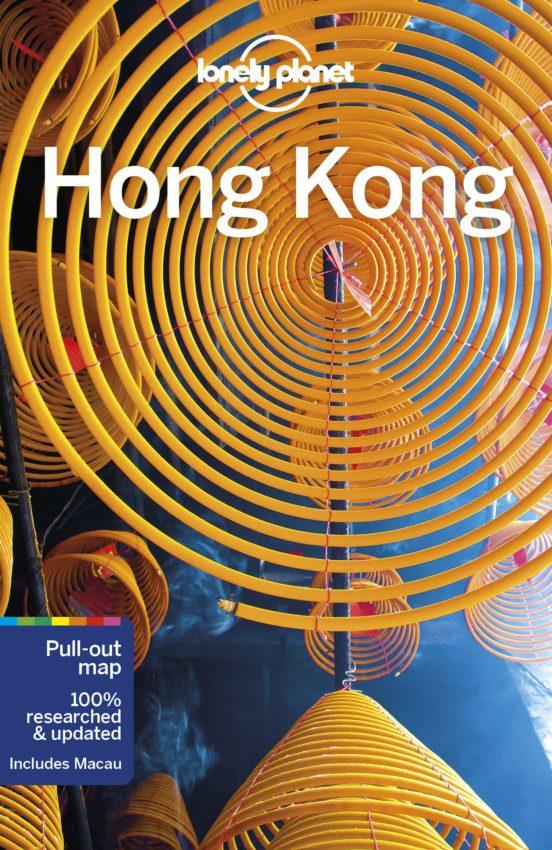 Hong Kong City Guide 2019