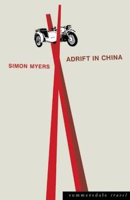 Adrift in China