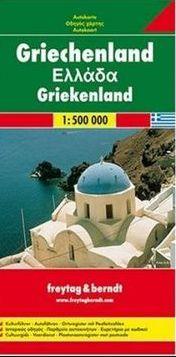 Grecia (1:500.000)