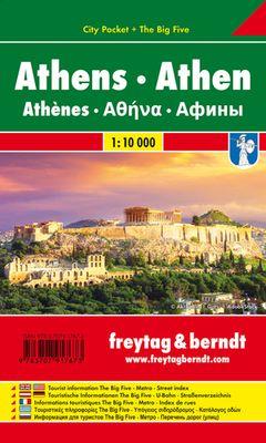 Atenas (1:10.000)