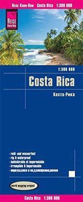 Costa Rica (1: 300.000)