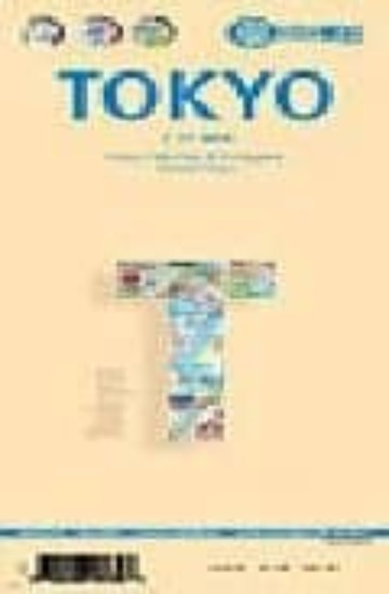 Tokyo (1:17.000)
