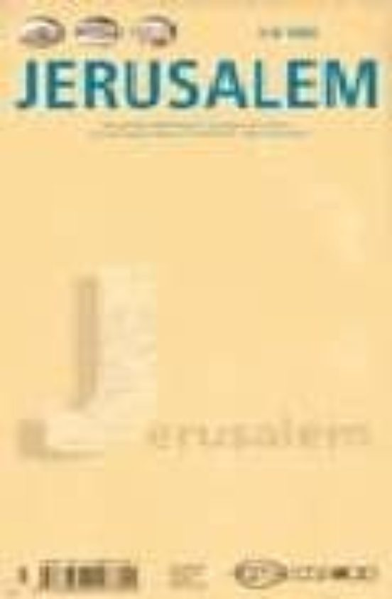Jerusalem (1:8.000)
