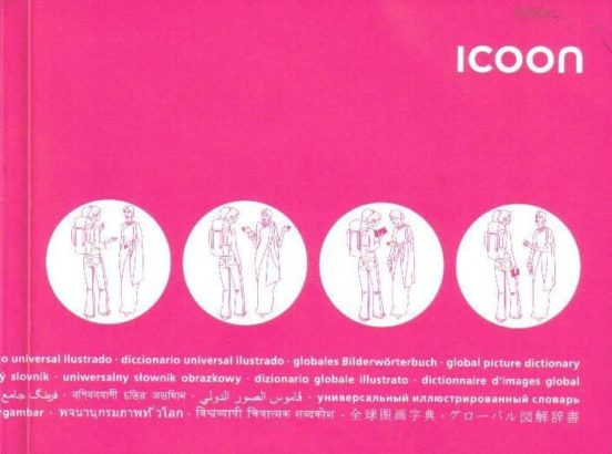 Icoon. Diccionario visual. Cubierta rosa
