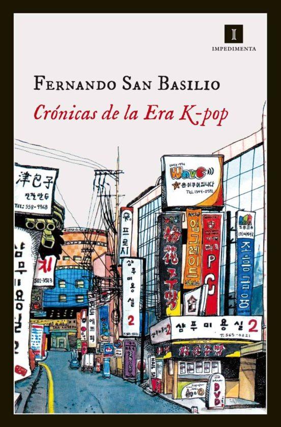 Crónicas de la era K-Pop. Primavera de plástico y café latte en Corea del Sur