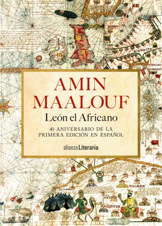 León el africano. 40 aniversario de la primera edición en español