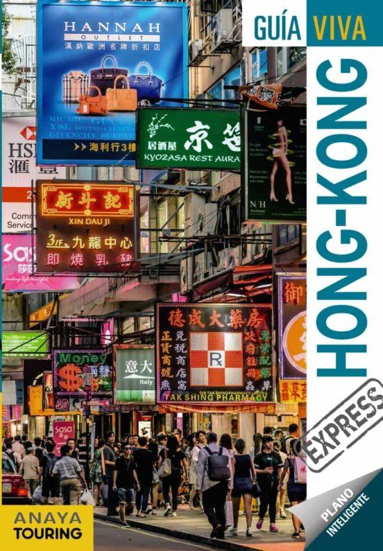 Hong Kong Guía viva express 2017